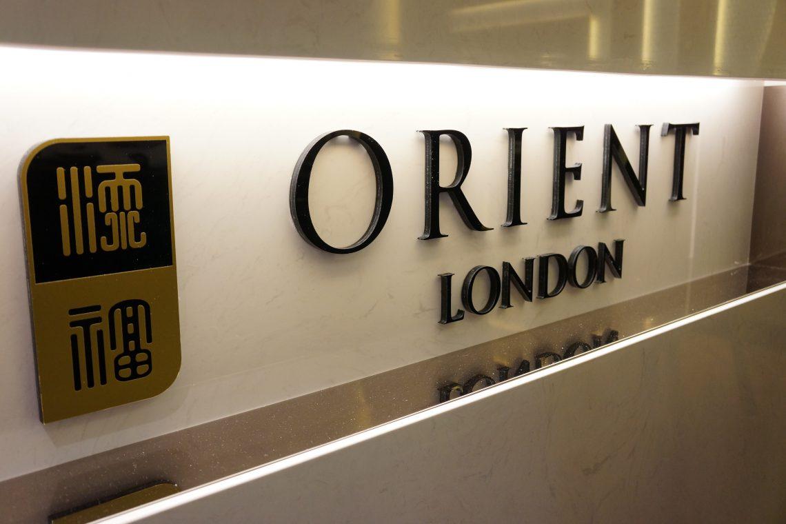 Orient London