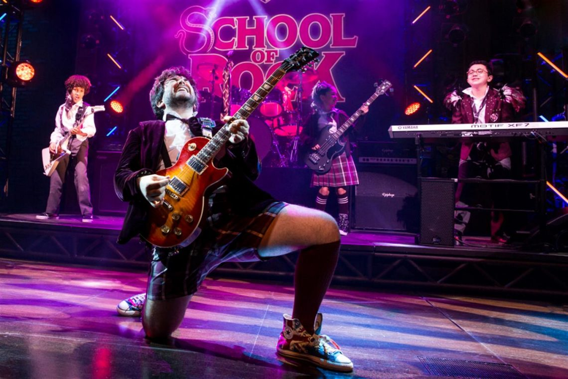 Sneak Peak: School of Rock the Musical in London's West End