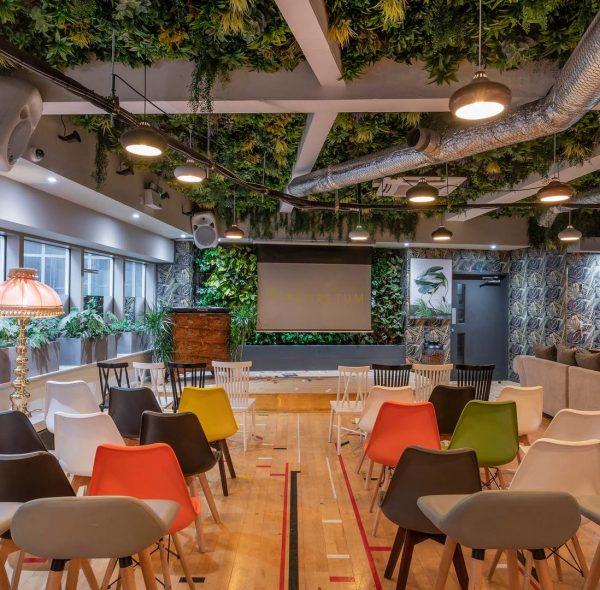 arboretum lounge
