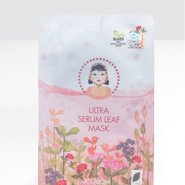 ultra-serum-leaf-mask