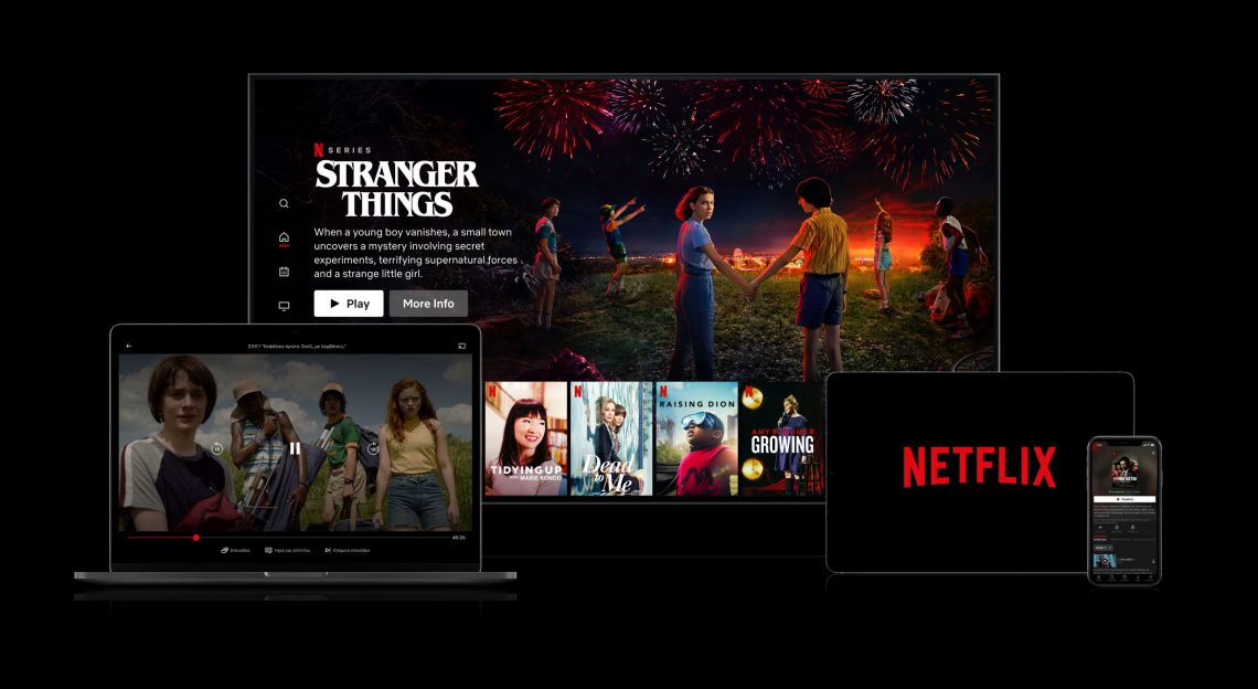 Netflix: What to Watch